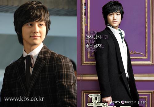 Kim Bum as So Yi Jung f4 Korea