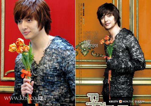 Kim Joon (Song Woo Bin, F4 Korea)