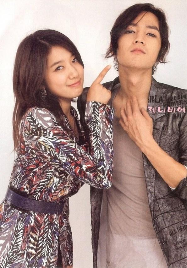 Jang Geun Suk And Park Shin Hye