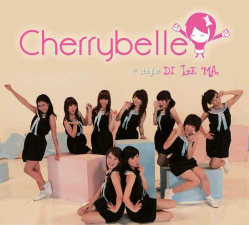 cherrybelle.jpg (498×450)