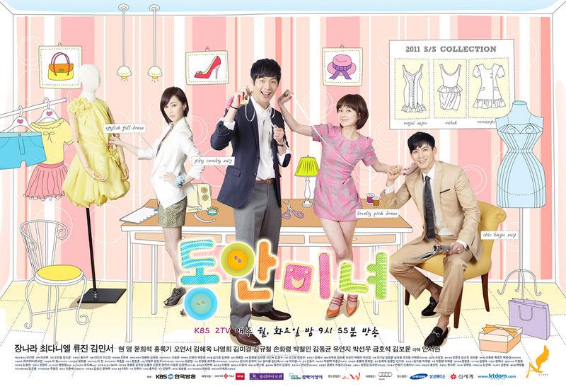 Korean drama baby faced beauty
